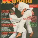 Karate KungFu Illustrated February 1986 Hapkido Forms-Fariborz Azhakh_Mike Replogle_Cover