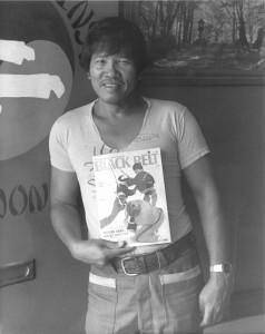 BlackBeltMagazineCover-RemyPresas_1981