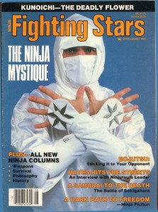 Fighting-Stars-Ninja-August-1985-VOL.-XII-No.-4-Hayes-Hits-the-Streets-The-Ongoing-Journey-of-Stephen-K.-Hayes-by-MikeReplogle